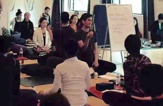 Yin Mindfulness Immersion Yoga Workshop, Training & Retreat
